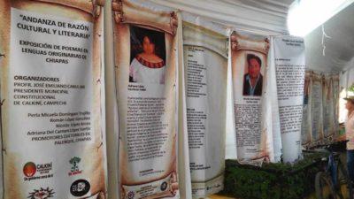 """Escritores mayas yucatecos circulan en lonas y """"separadores"""" en Chiapas"""
